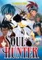 Soul Hunter: The Complete Collection